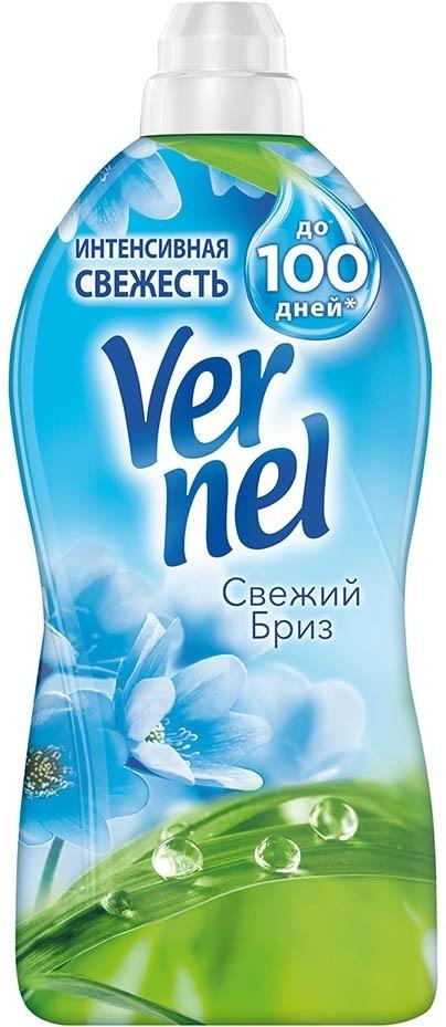 Кондиционер для белья Vernel Свежий Бриз, 1,82 л #1