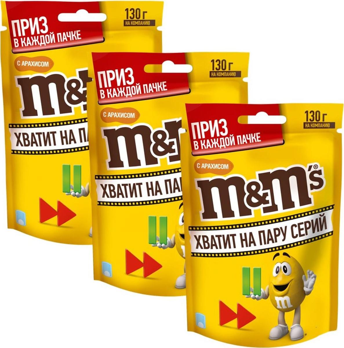 Драже M&M's с арахисом и молочным шоколадом, 3 шт по 130 г #1
