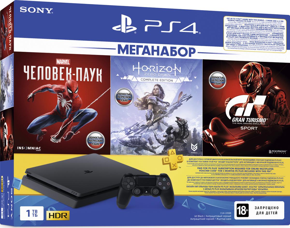Игровая консоль PlayStation 4 1TB + Человек-паук + Horizon Zero Dawn + GT Sport + 3 месяца PS Plus  #1