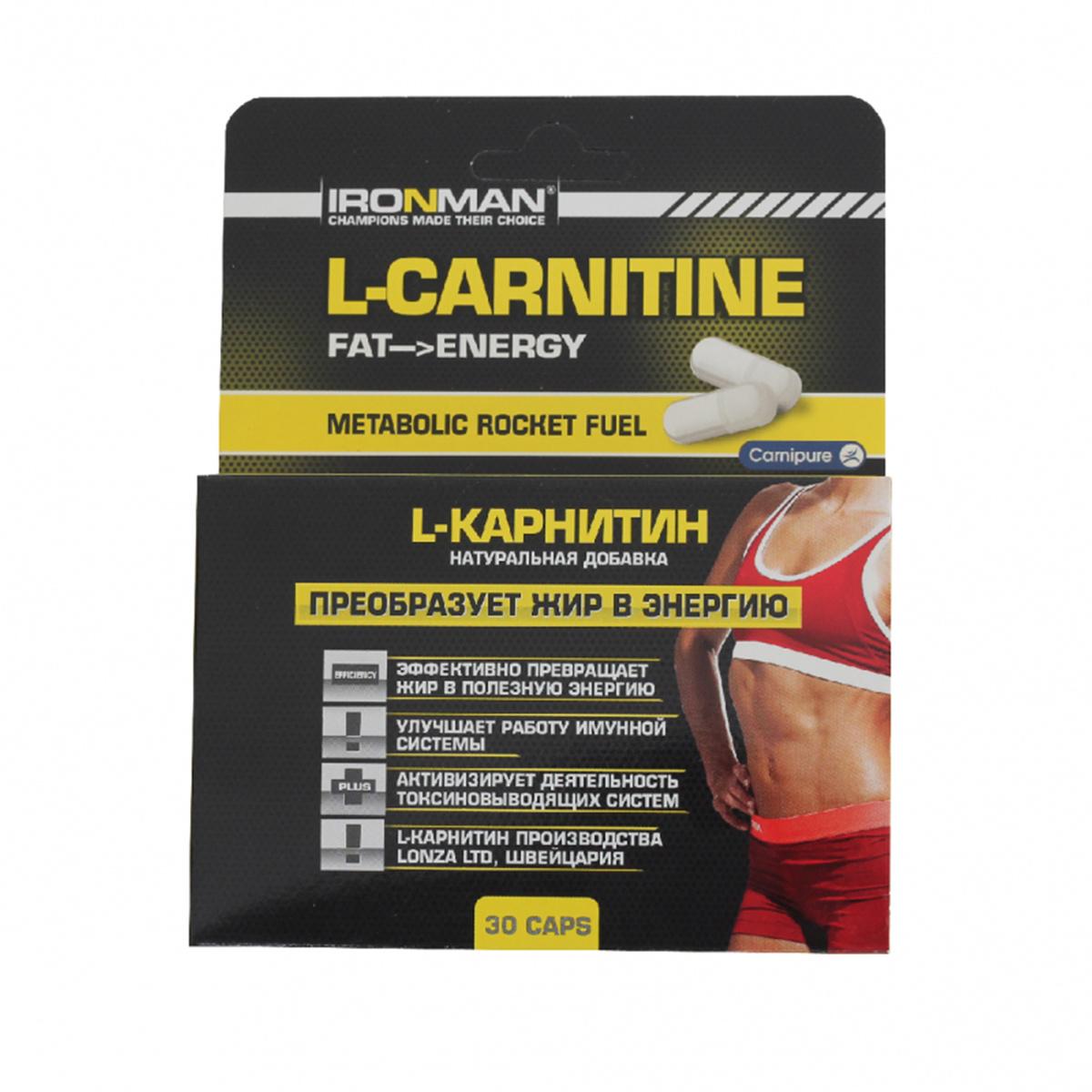 Жиросжигатель карнитин (L-карнитин) IronMan 30 капсул #1