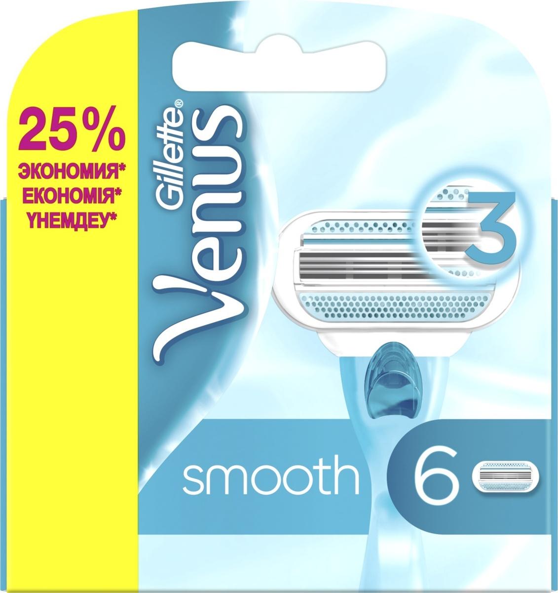 Сменные кассеты Gillette Venus Smooth Кассеты джилет обеспечивают гладкое и чистое бритье для женщин #1