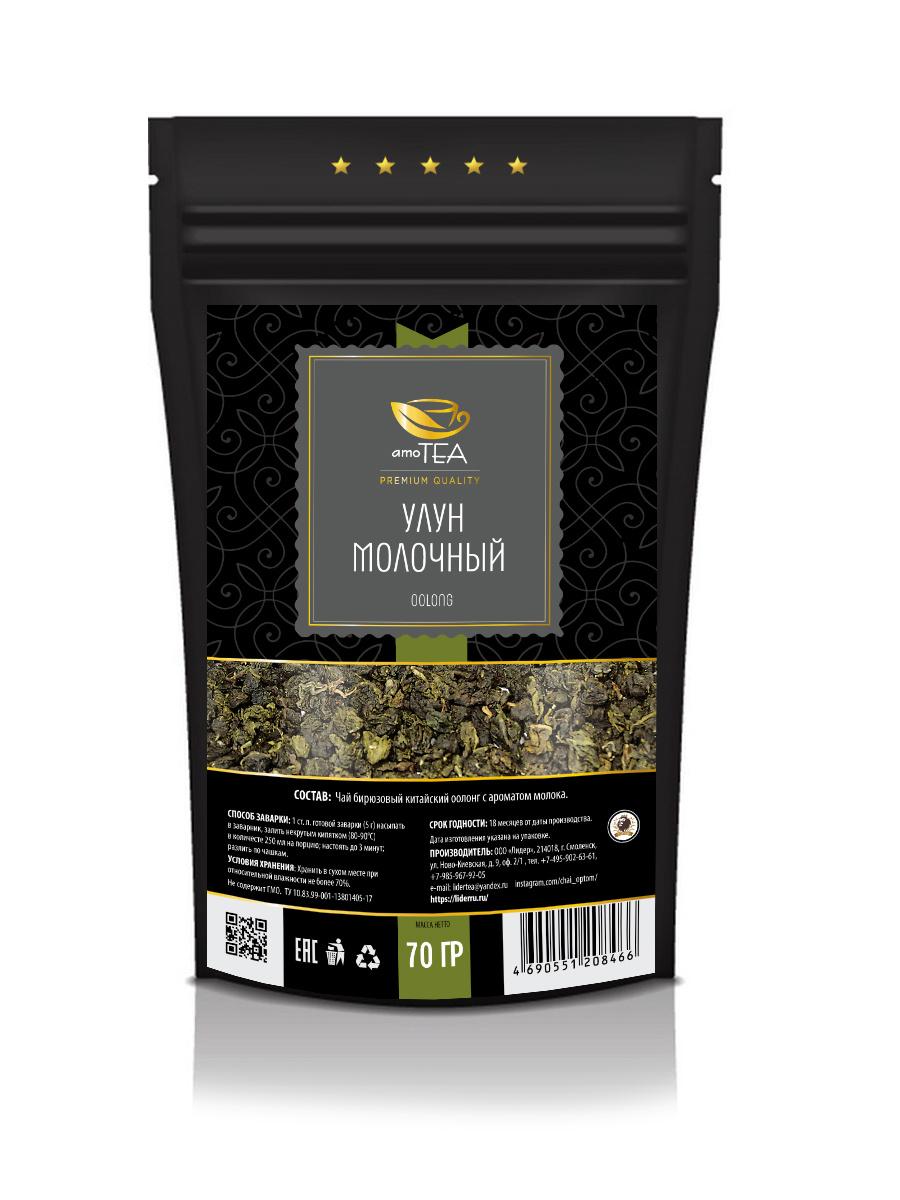 Китайский листовой чай amoTEA Улун  молочный 70 гр. #1