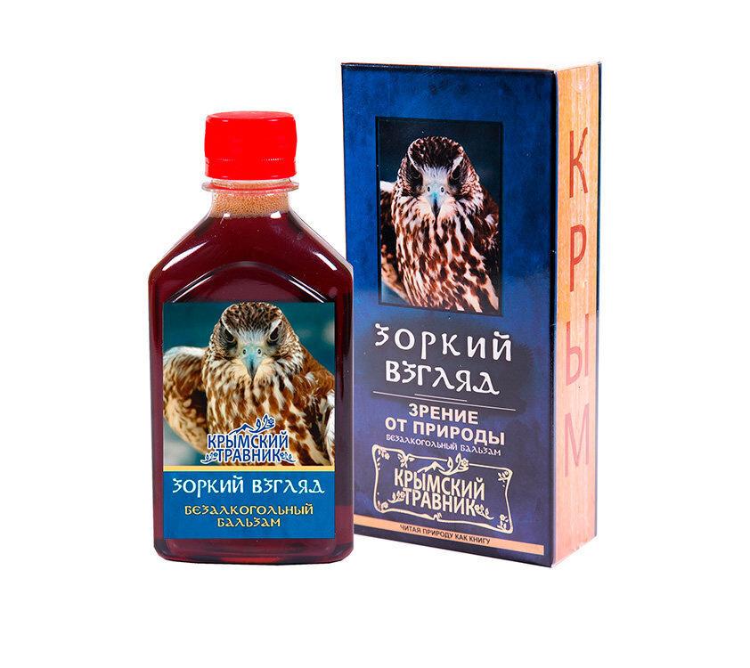 Крымский Травник Купить В Москве Адреса Магазинов