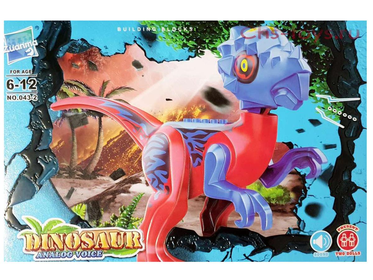 Конструктор Dinosaur Analog Voice Мир Юрского периода Звуковой динозавр желтый Тиранозавр  #1