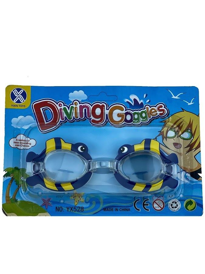 Очки для плавания, Детские, Фигурки, IQ Sport, Swim, S3, Рыбки 2 #1