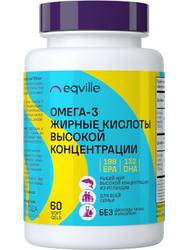Омега-3 рыбный жир высокой концентрации 55% из Исландии, 60 капсул 790мг. Omega 3 жирные кислоты