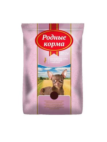 Советчик в области кормы для собак питанию с целью псин