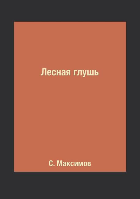 Турстоянка «Лесная глушь» на карте Крыма, фото и отзывы, как ... | 650x458