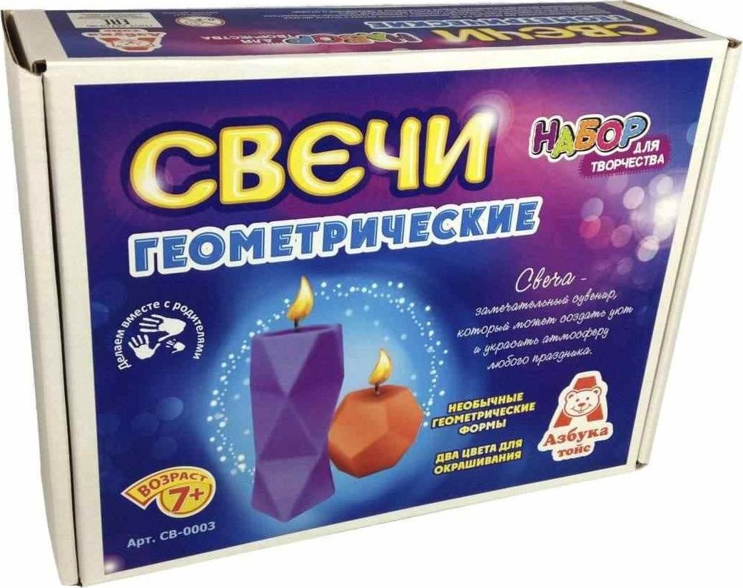 Набор для изготовления свечей Азбука тойс