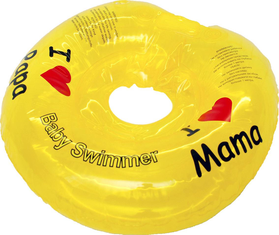 Круг на шею для купания малышей желтый полноцветный, 6-36, Baby Swimmer