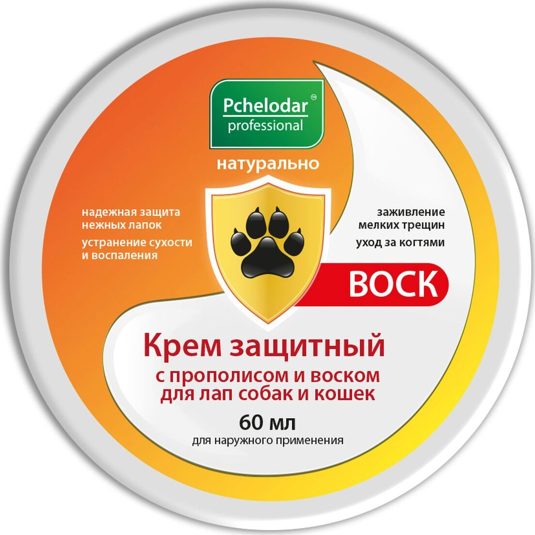 Крем защитный для лап собак и кошек Pchelodar Professional, с прополисом воском, 60 мл