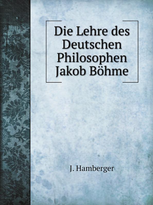 лучшая цена J. Hamberger Die Lehre des Deutschen Philosophen Jakob Bohme