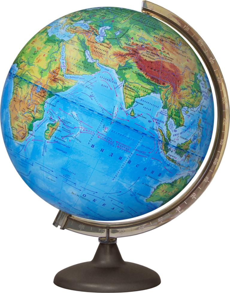 Глобусный мир Глобус с физической картой мира, диаметр 32 см глобус глобусный мир 10406 с физической картой мира с подставкой синий диаметр 64 см
