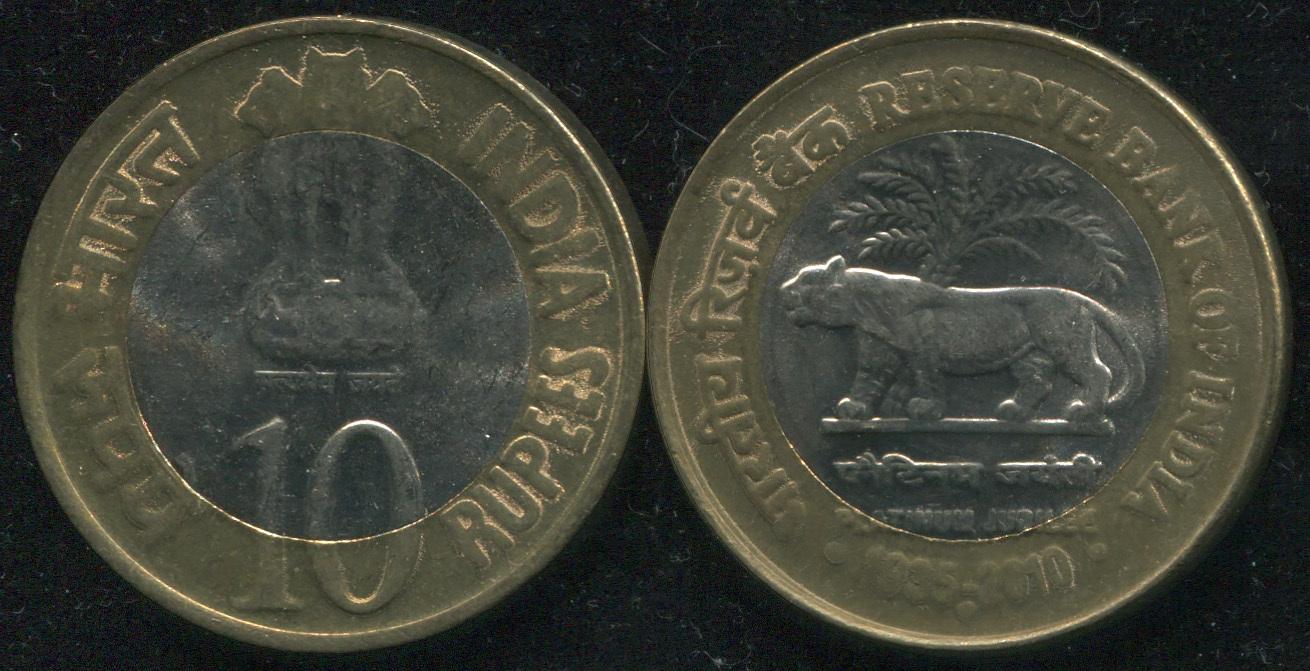 Монета. Индия 10 рупий. 2010 (Биметалл. KM.388. Unc) 75 лет Банку Индии