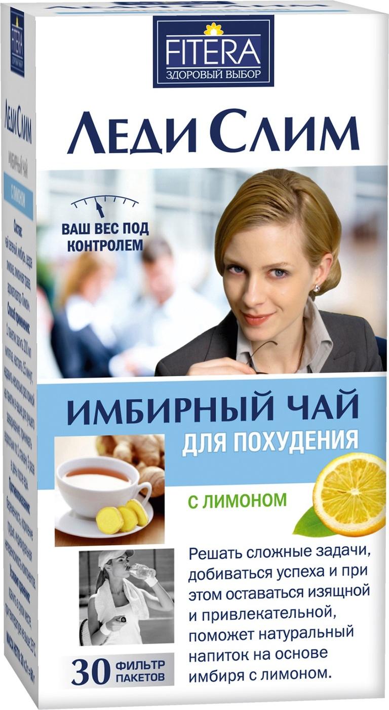 Чай Для Похудения На Основе Имбиря. Мощный жиросжигающий имбирный напиток для похудения! 4 Рецепта.