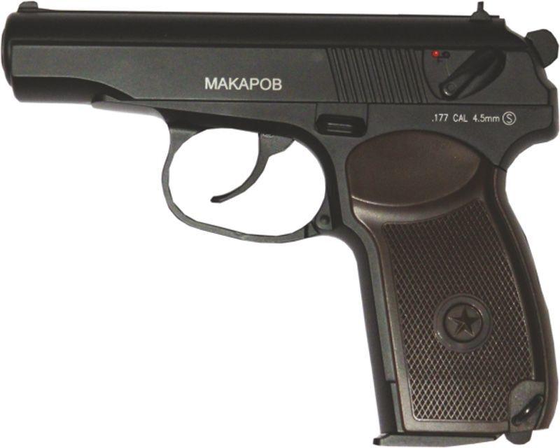 """Пистолет пневматический """"Cybergun PM"""", 4,5 мм Уцененный товар (№1)"""