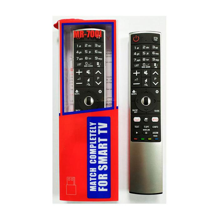 Пульт универсальный Huayu MR700i для Smart TV Magic Remote
