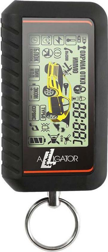 Автосигнализация Alligator A-9, 2CAN, BM-4