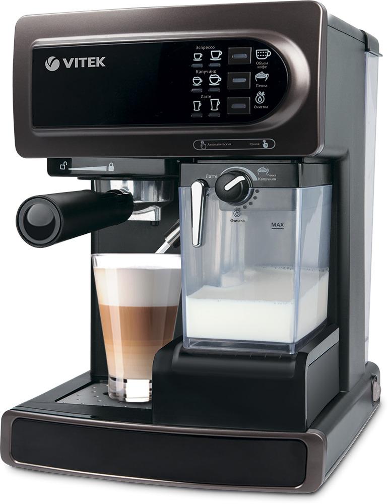 Кофемашина рожковая Vitek VT-1517 (BN)