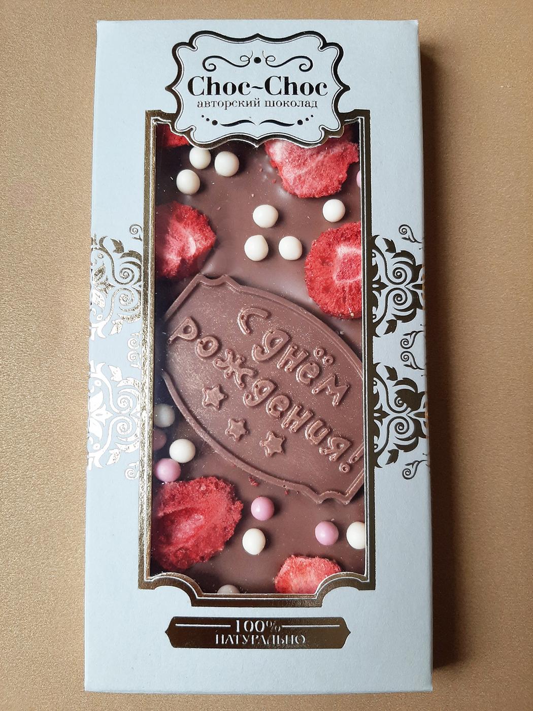 наступлением шоколадная открытка шоколадная мозаика элемент обеспечивает принудительную