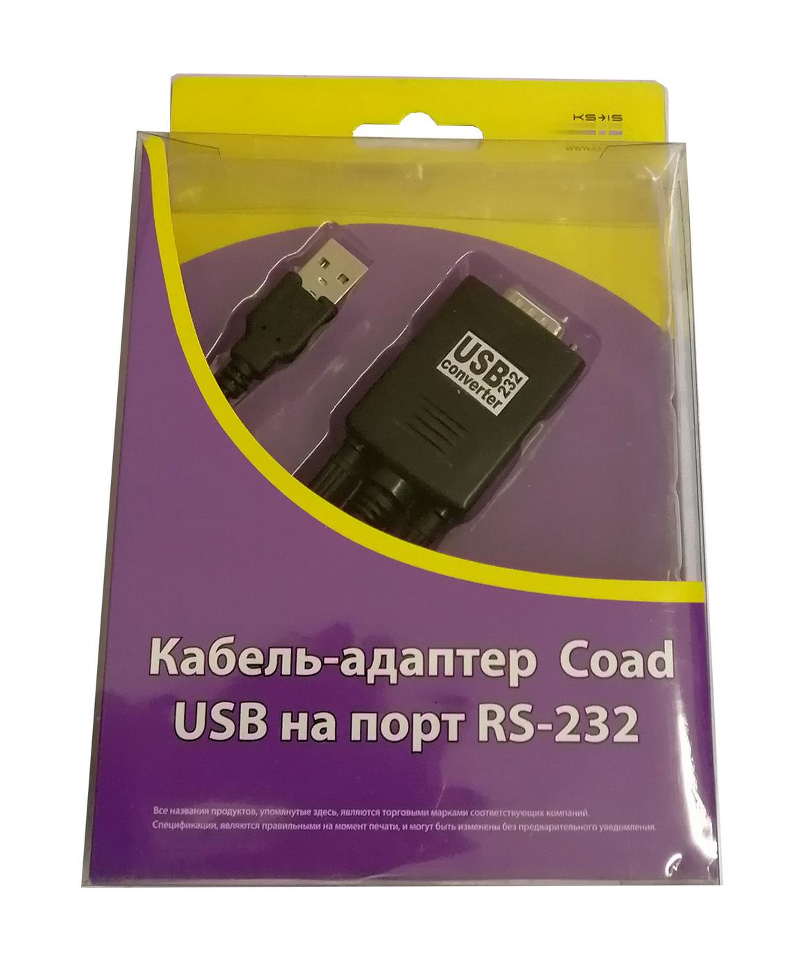 Адаптер USB на порт COM (RS-232) KS-is Coad (KS-012)