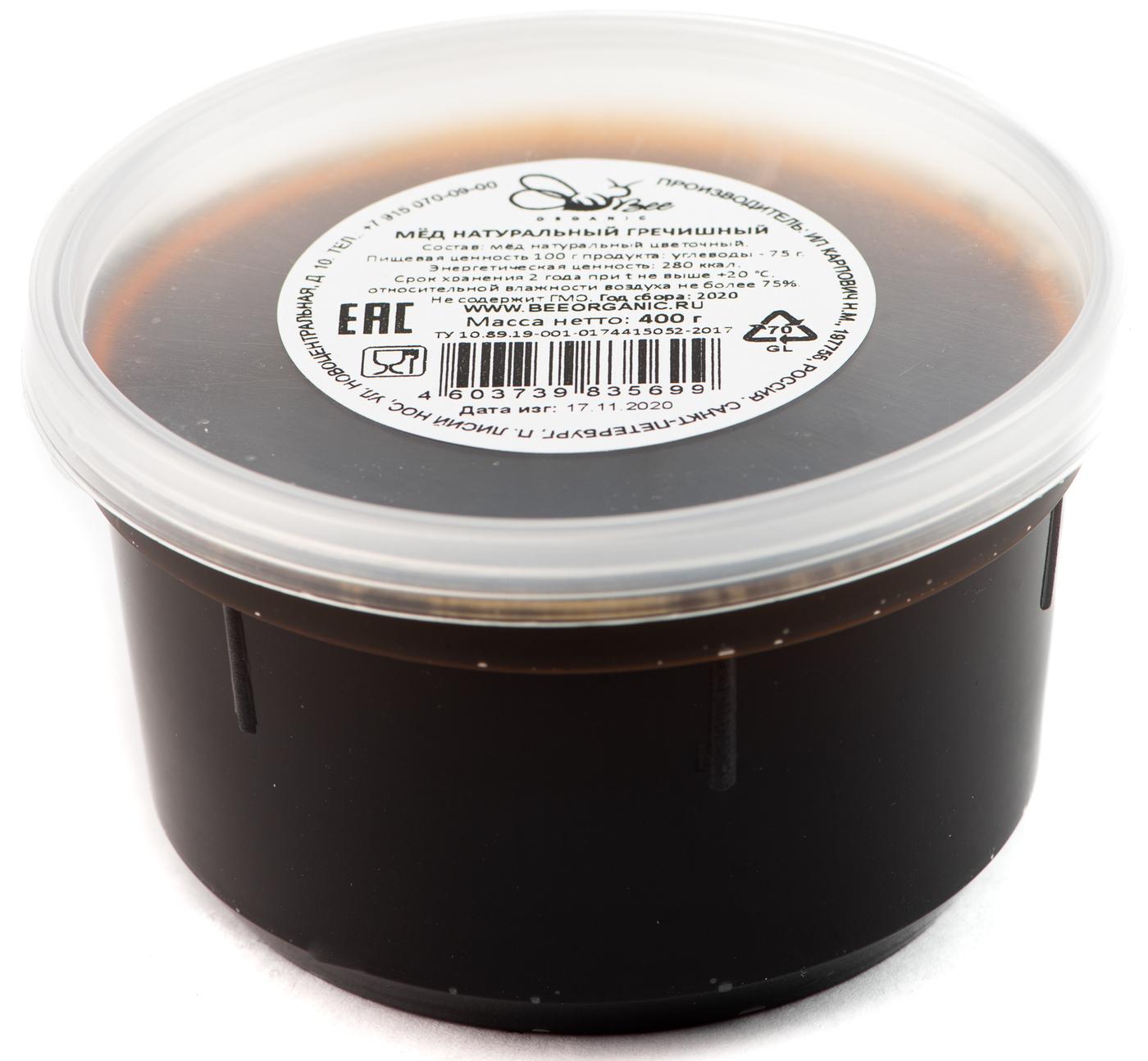 Мёд Гречишный 400г BeeOrganic