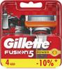 Сменные кассеты лезвия Gillette Fusion5 Power Насадки Джилет с 5 лезвиями и покрытием уменьшающим трение 4 шт - изображение