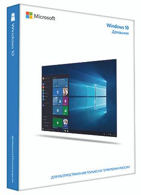 Microsoft Windows 10 Home (домашняя, все языки) #1