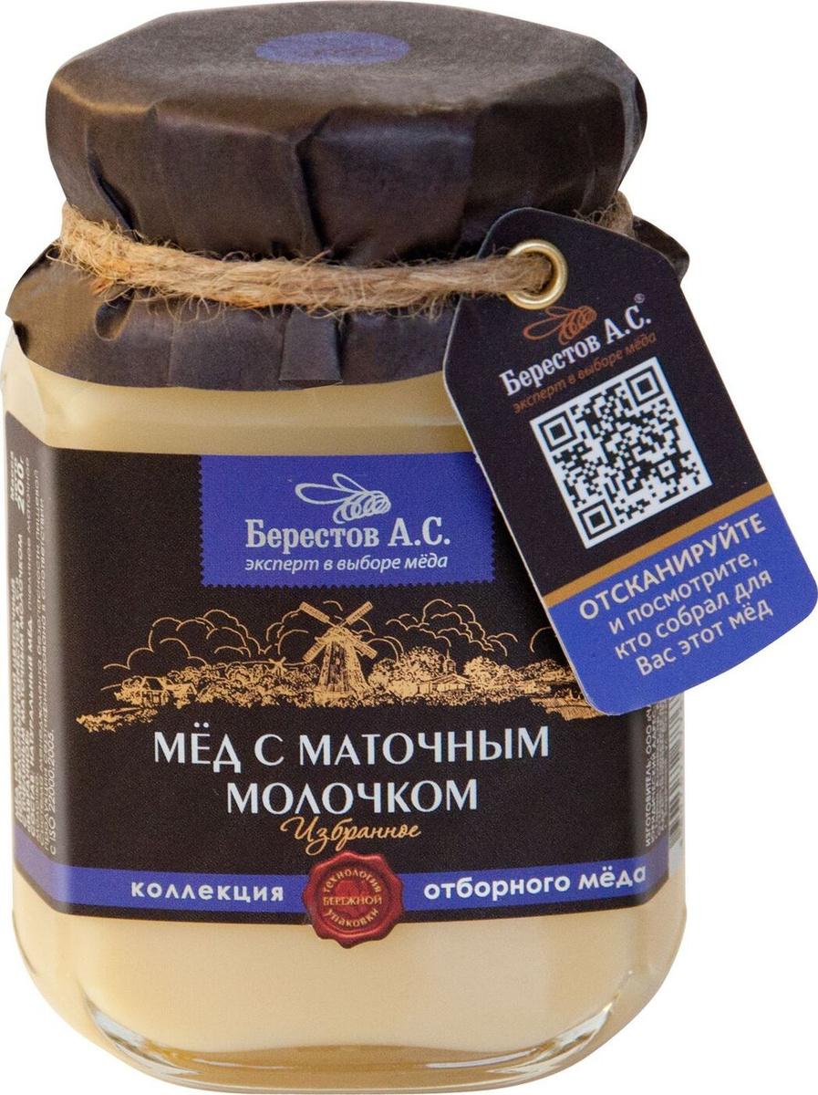 Берестов Мед с пчелиным маточным молочком, 500 г #1