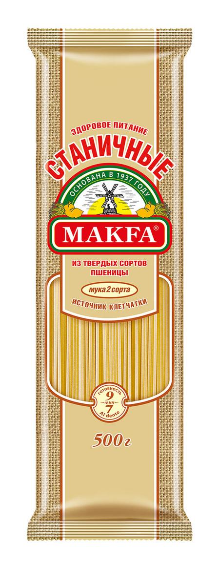 Makfa Станичная вермишель длинная, 500 г #1