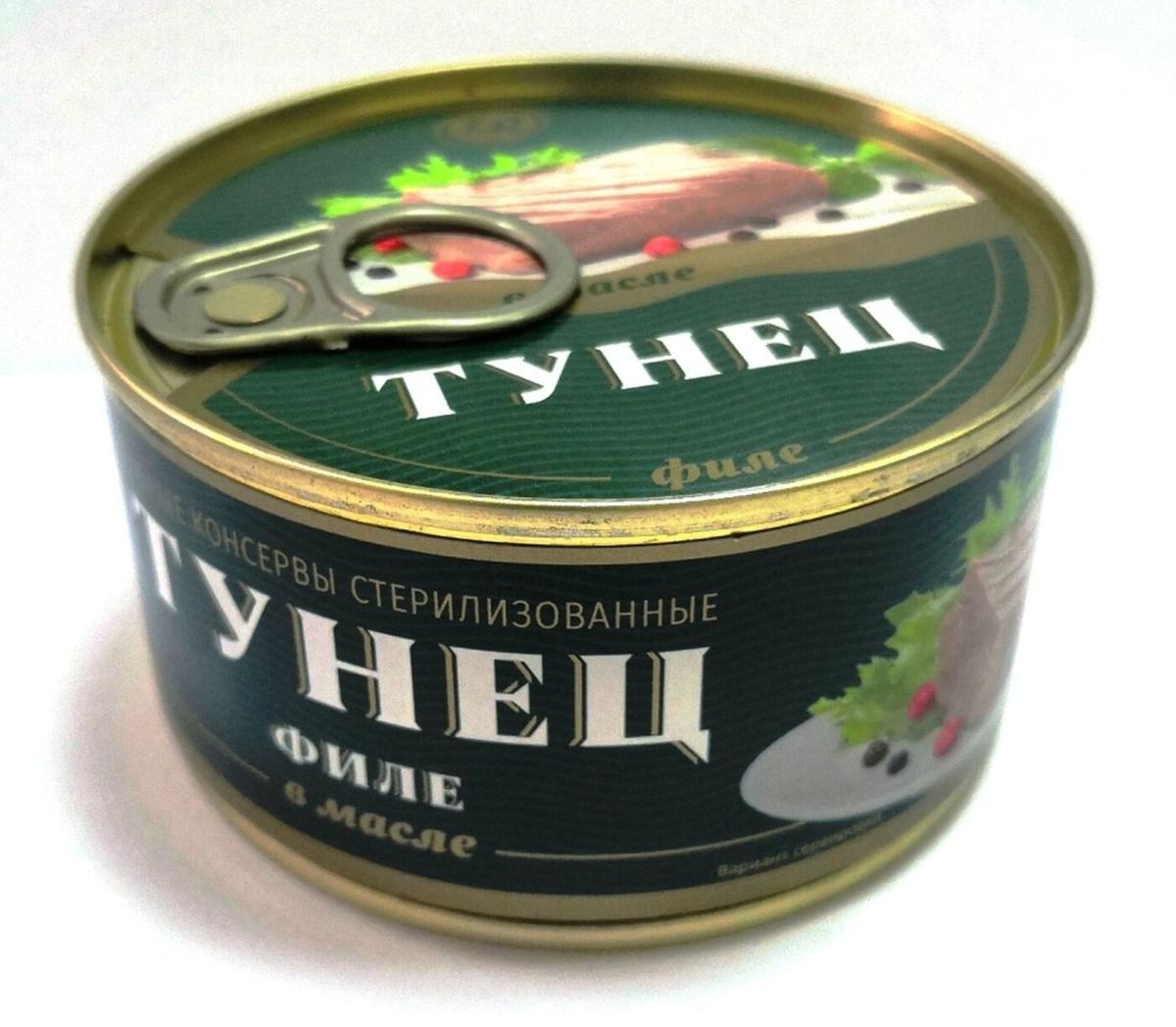 рыбные консервы хорошо купить