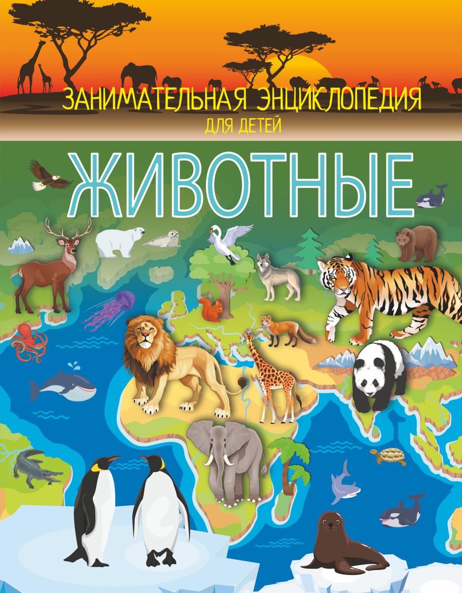 (2019)Животные   Вайткене Любовь Дмитриевна #1