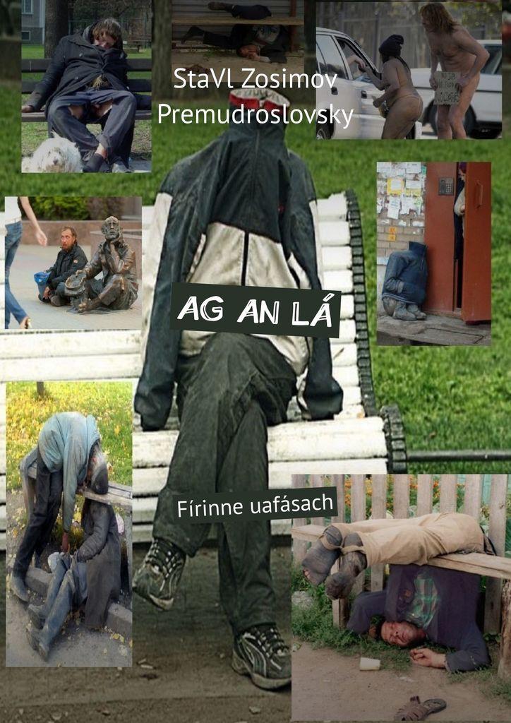AG AN L #1