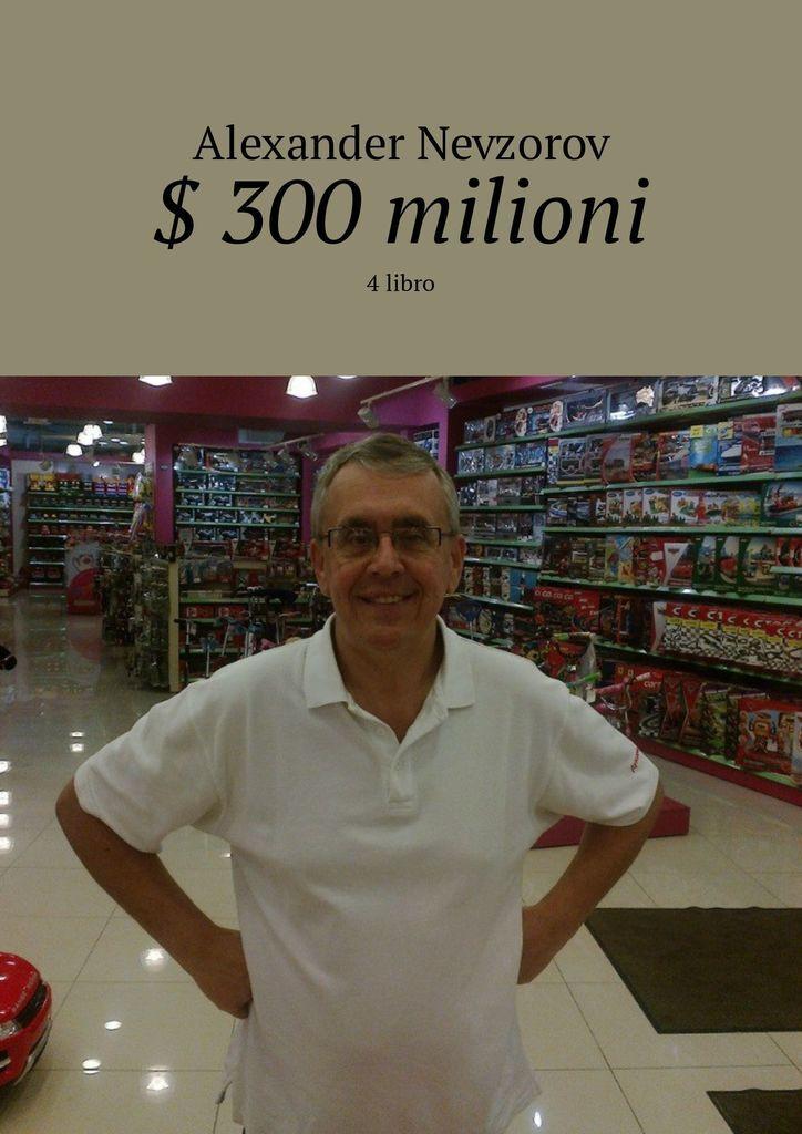 300 milioni #1