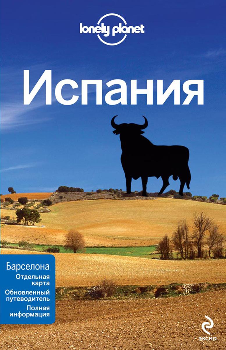 Испания: испр. и доп. / Spain   Нет автора #1