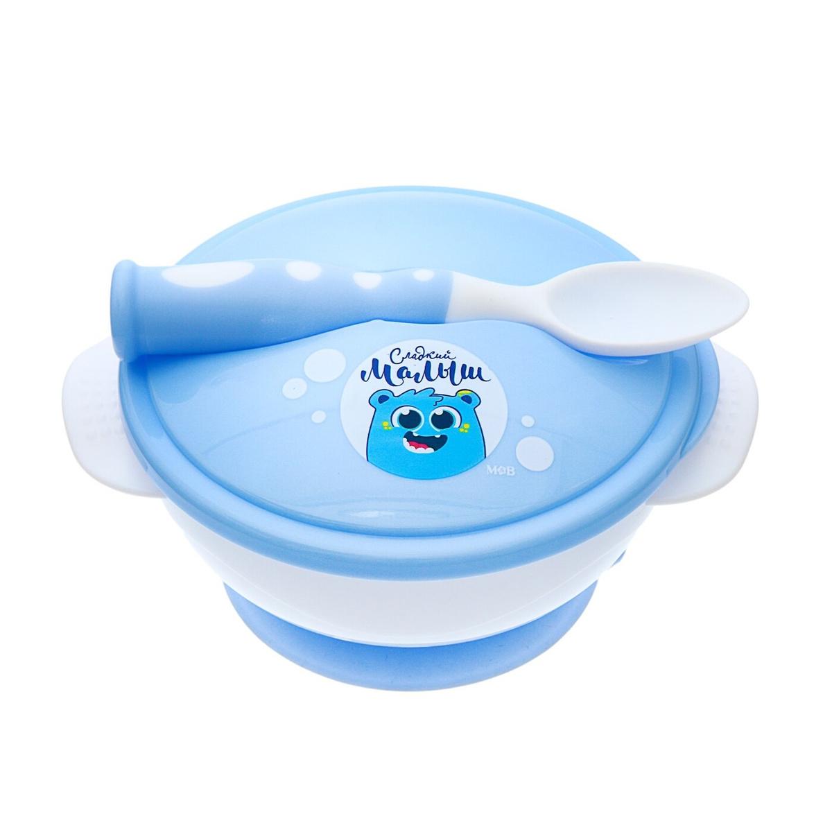 """Набор детской посуды """"Сладкий малыш"""", 3 предмета, цвет голубой  #1"""