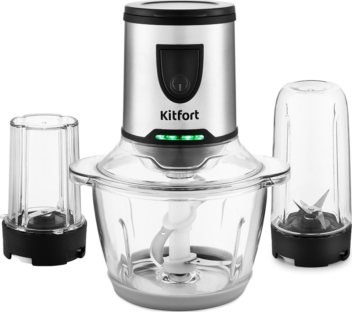 Измельчитель Kitfort КТ-3010, серый;черный #1