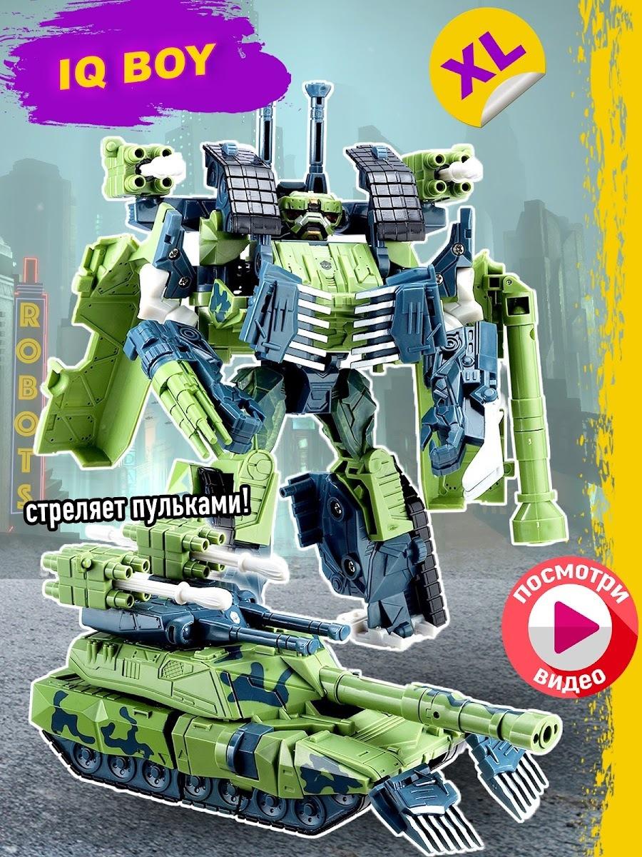 Робот, Трансформер, IQ Boy, Robot, XL, Танк стреляет, зеленый #1