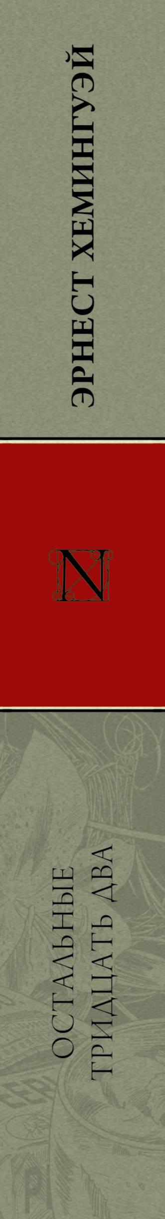 Бумага гофрированная Cartotecnica Rossi 600/4, 1185667, бело-розовый, 50 см х 2,5 м