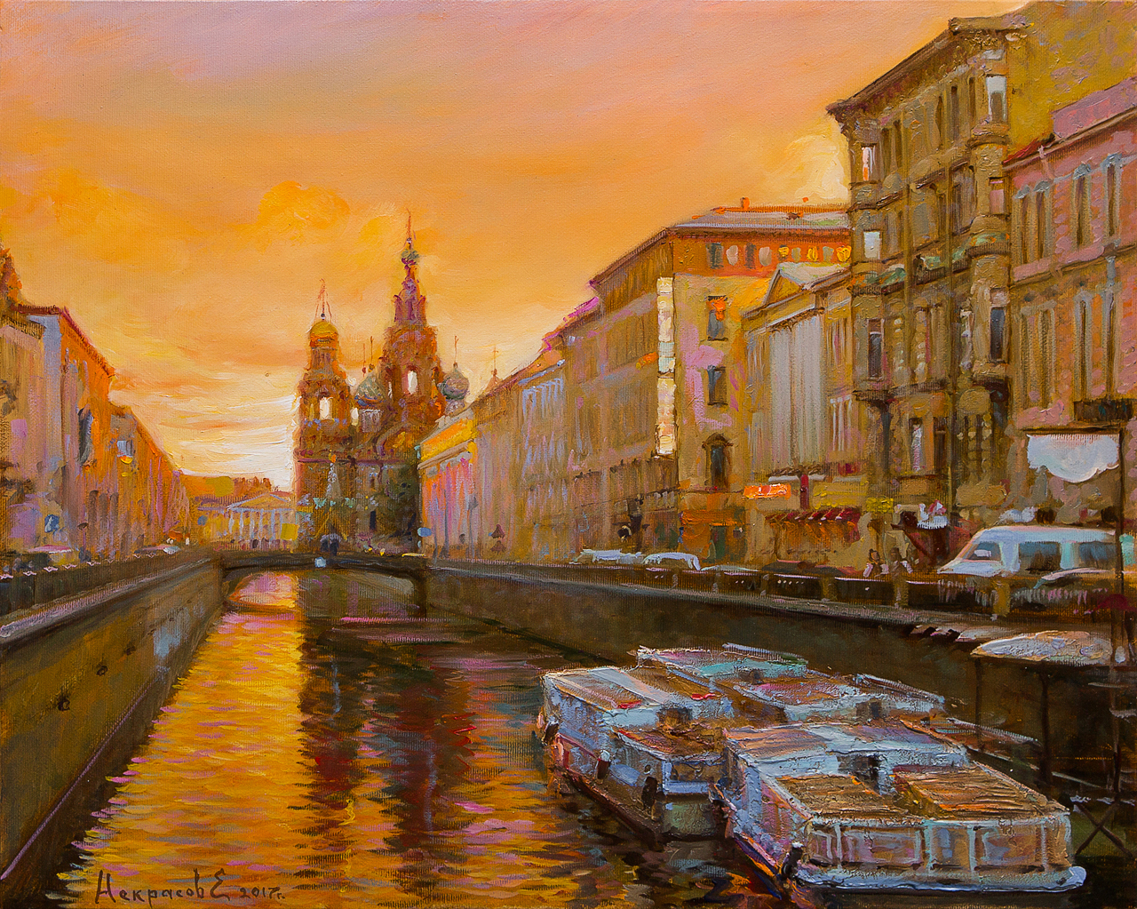 Картина маслом Закат на набережной канала Грибоедова Некрасов некрасов некрасов последние песни