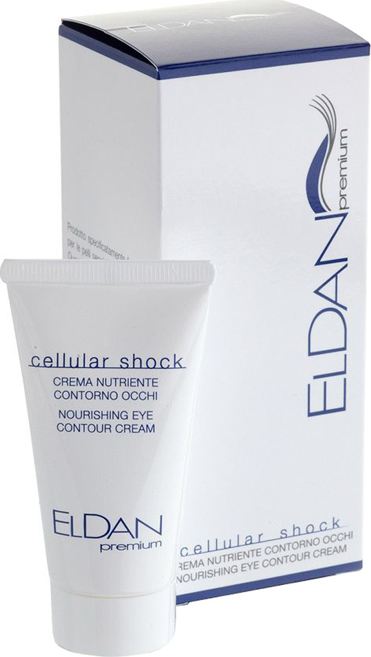 Крем для контура глаз ELDAN Cosmetics Premium Cellular Shock Nourishing Eye Contour Cream 30 мл