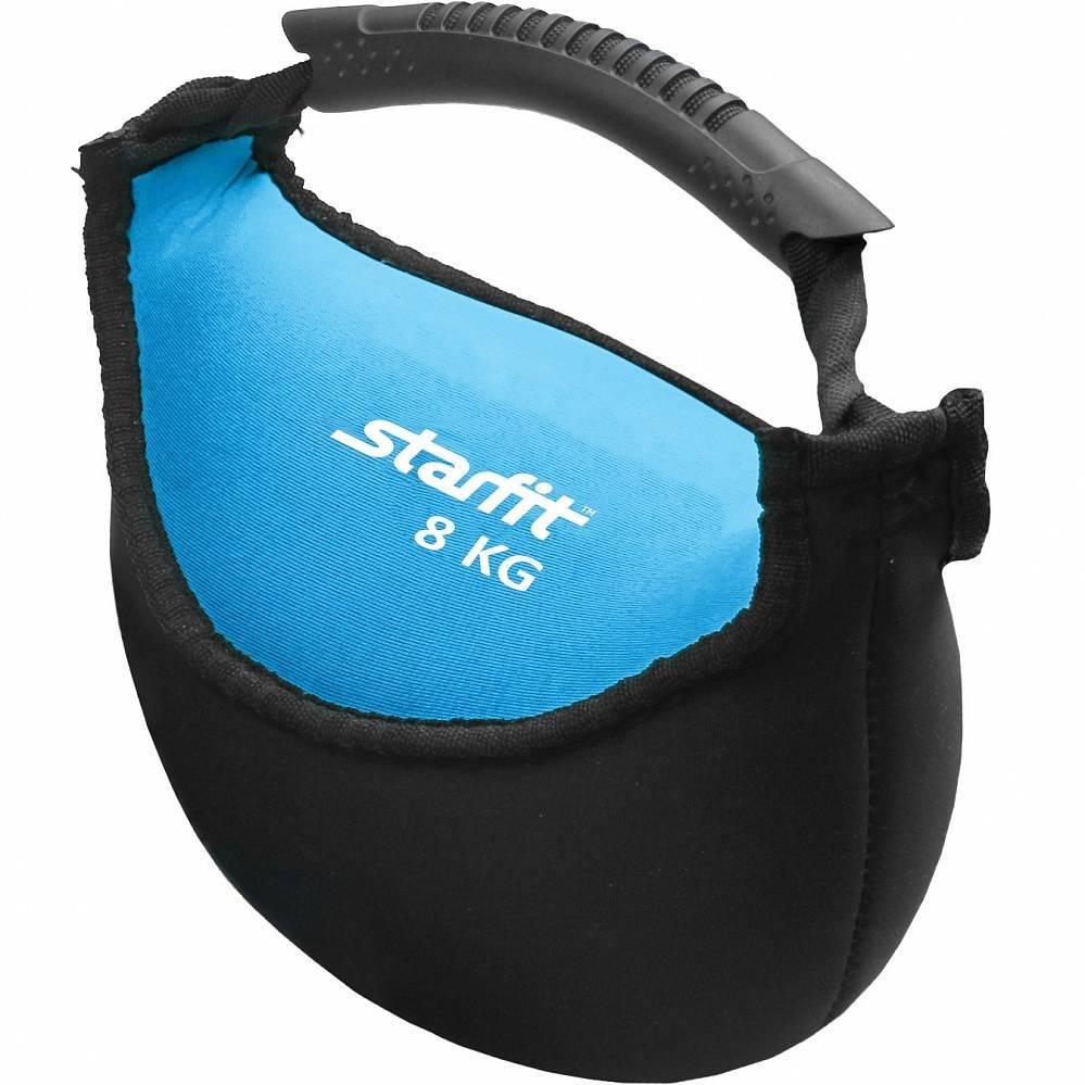 Гиря мягкая неопреновая Starfit DB-601, синяя, 8 кг