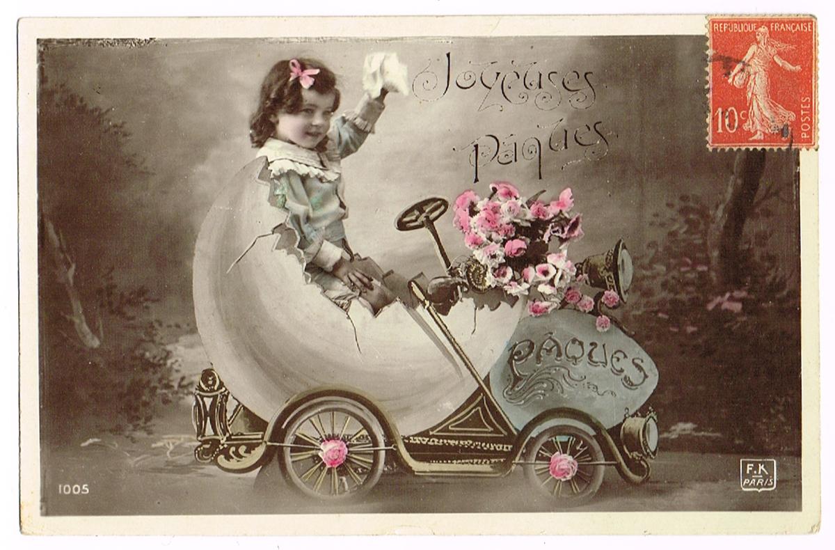 сих пор мир французской открытки достоинства