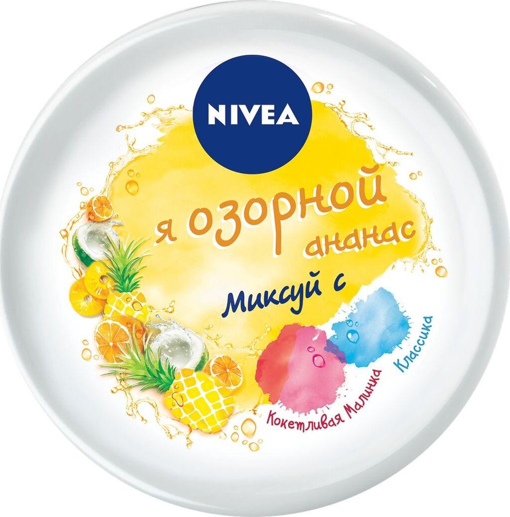 Nivea Soft Озорной Ананас Интенсивный увлажняющий крем, для лица, рук и тела, 50 мл  #1