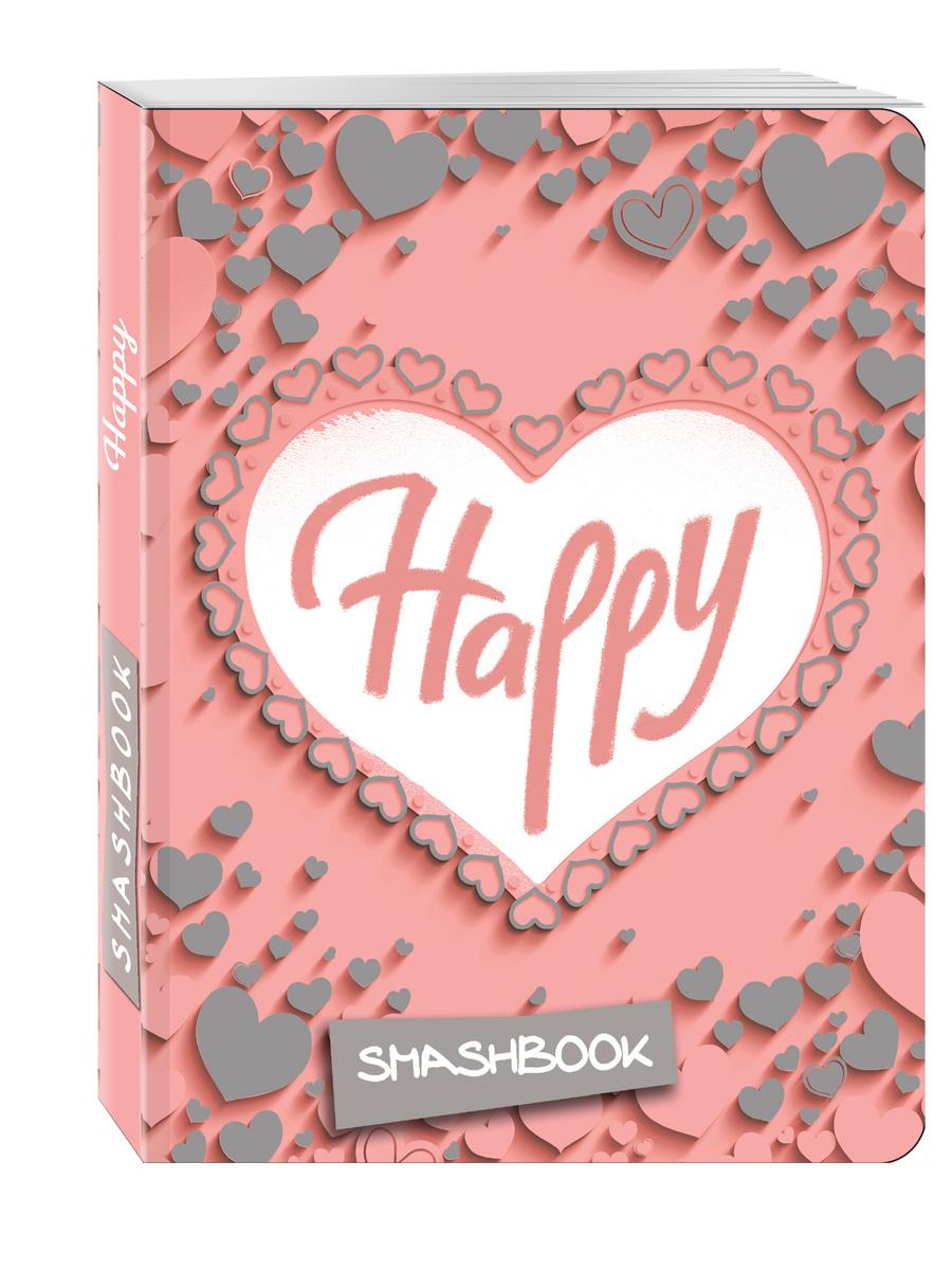 Happy (c наклейками) | Нет автора #1