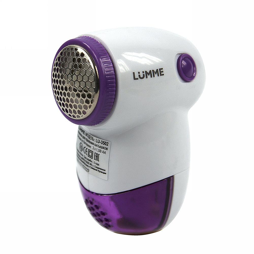 Машинка для удаления катышков LUMME LU-3502 фиолетовый чароит  #1