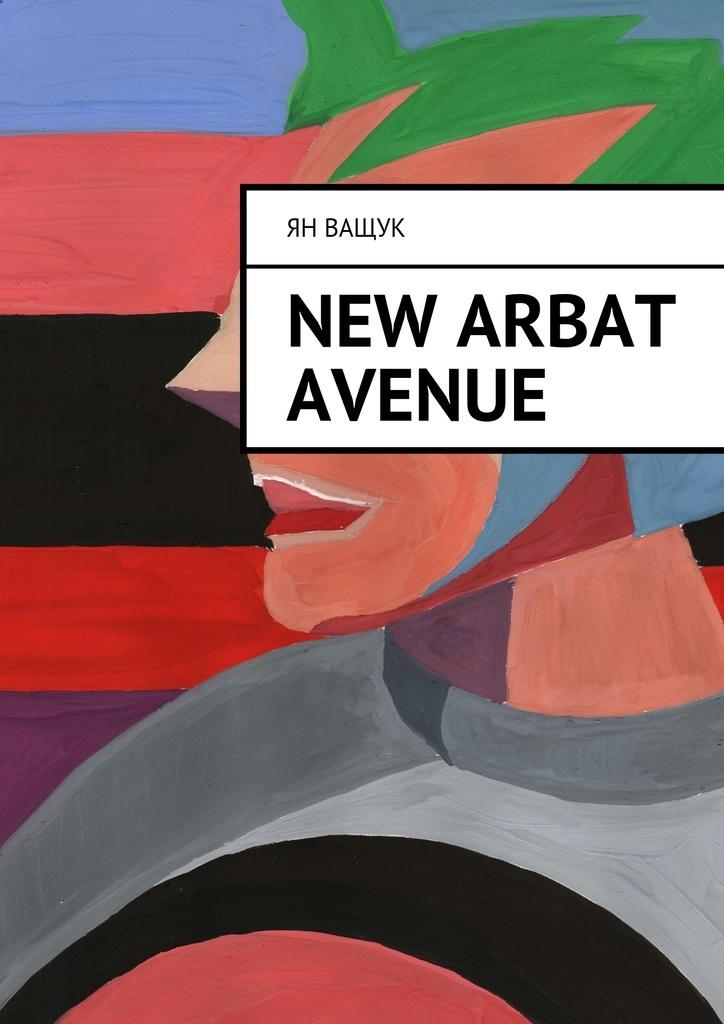 New Arbat Avenue #1