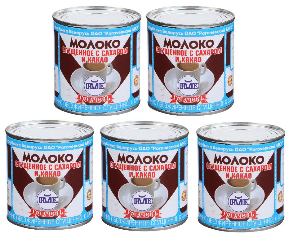 Молоко сгущенное с сахаром и какао Рогачевъ 380 гр. (Набор из 5 шт)  #1