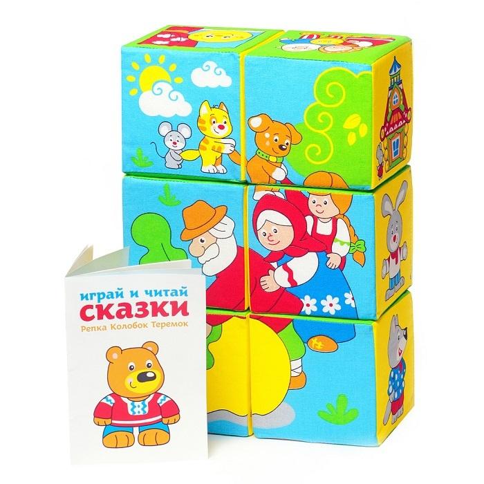 """Кубик детские """"Сказки в картинках"""" #1"""