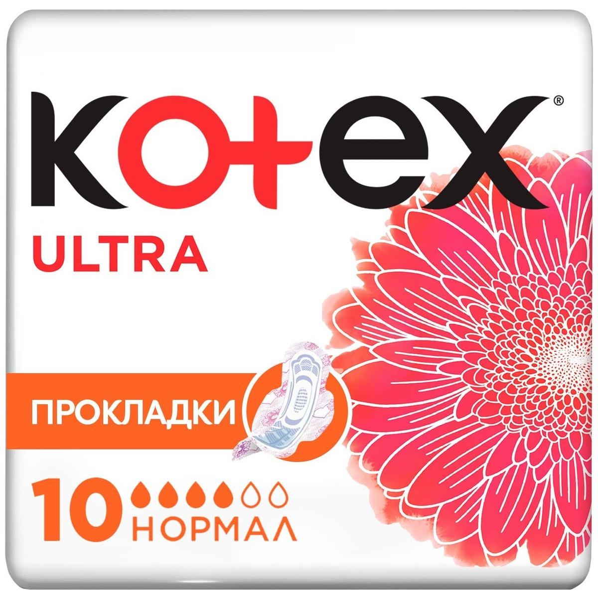 """Гигиенические прокладки Kotex """"Ultra Dry&Soft"""", с крылышками, 10 шт  #1"""